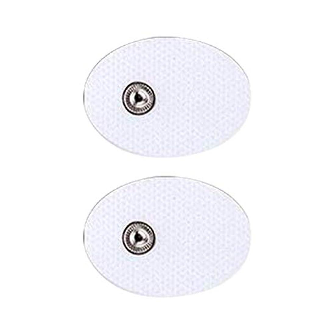 マント性格状電気TENS 低周波治療器 交換用パッド 迅速で効果的に痛み緩和治療デバイス 全身用電気デジタルパルス刺激マッサージャー 2個 /セット (2A)