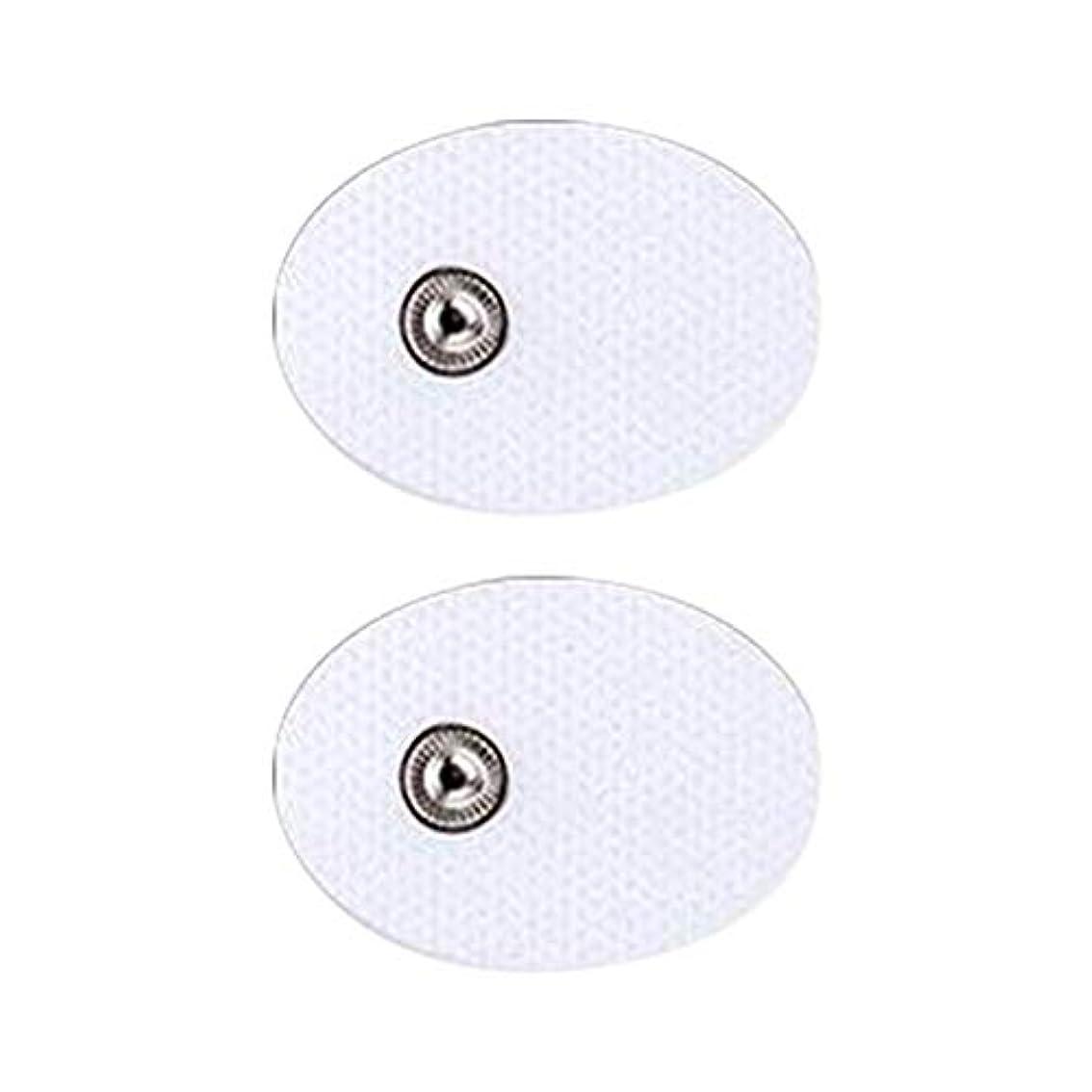 折東提出する電気TENS 低周波治療器 交換用パッド 迅速で効果的に痛み緩和治療デバイス 全身用電気デジタルパルス刺激マッサージャー 2個 /セット (2A)