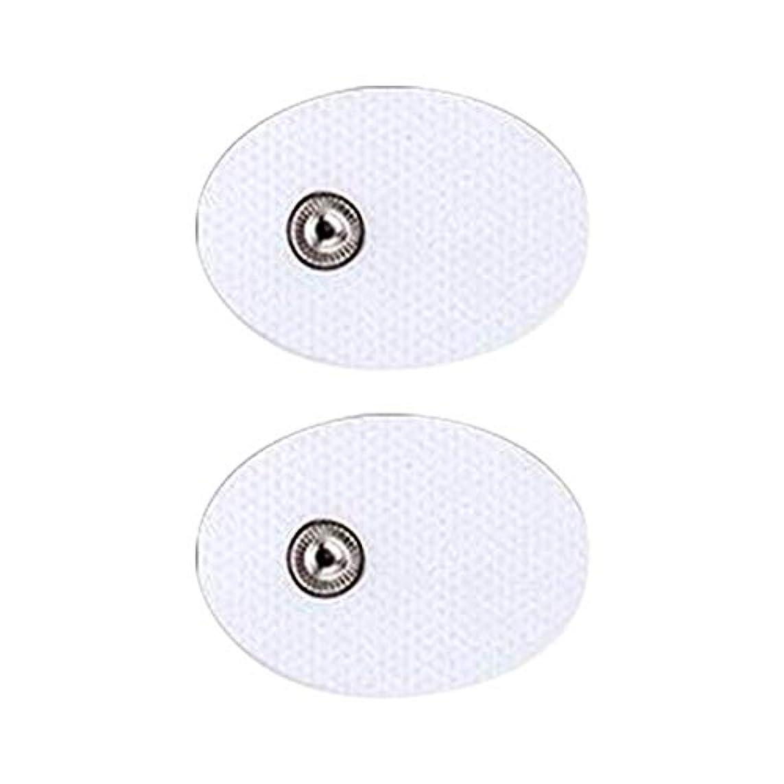囲い犠牲かる5ペア/10枚入り 電気TENS 低周波治療器 交換用パッド 迅速で効果的に痛み緩和治療デバイス 全身用電気デジタルパルス 刺激マッサージャー (2A)