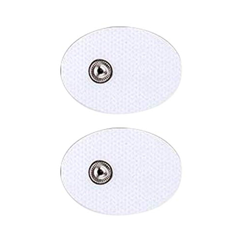 お酢無視する梨5ペア/10枚入り 電気TENS 低周波治療器 交換用パッド 迅速で効果的に痛み緩和治療デバイス 全身用電気デジタルパルス 刺激マッサージャー (2A)
