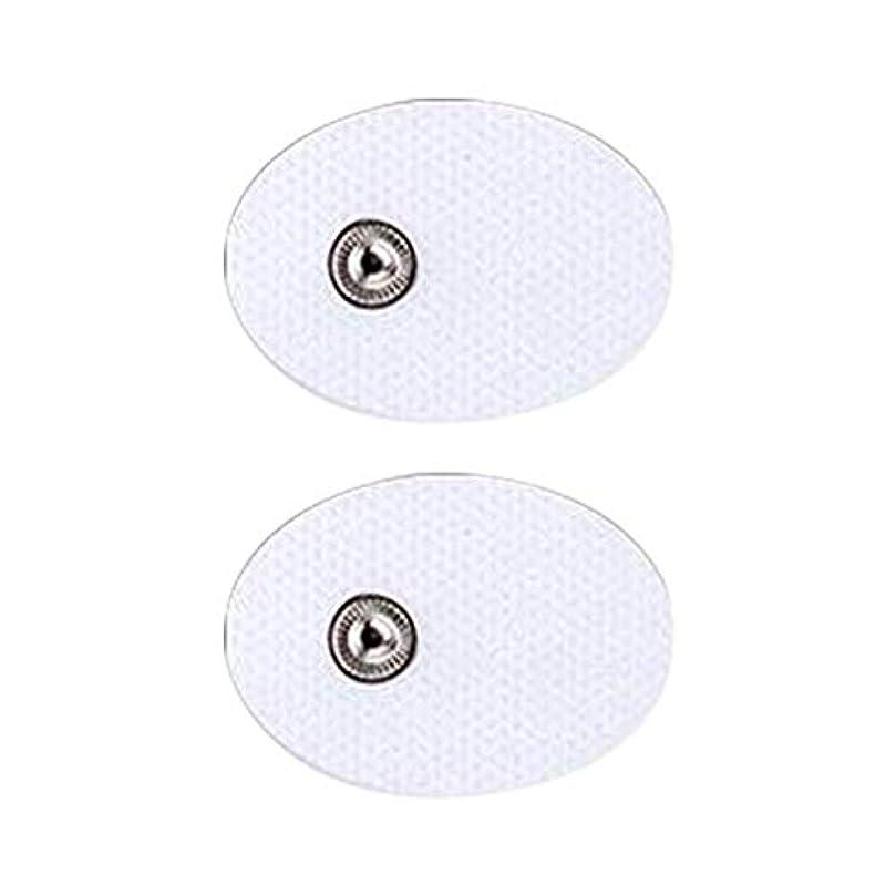 西部切るペルメル電気TENS 低周波治療器 交換用パッド 迅速で効果的に痛み緩和治療デバイス 全身用電気デジタルパルス刺激マッサージャー 2個 /セット (2A)