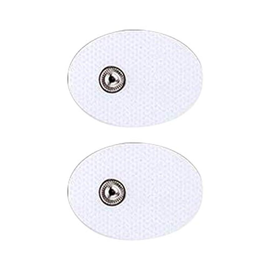 酔っ払いアイロニー少年電気TENS 低周波治療器 交換用パッド 迅速で効果的に痛み緩和治療デバイス 全身用電気デジタルパルス刺激マッサージャー 2個 /セット (2A)