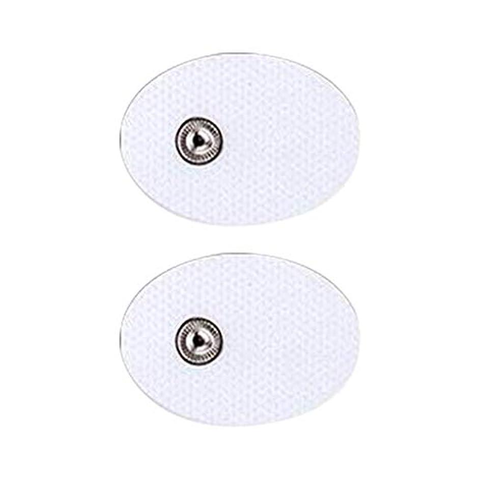 びっくりする沼地印をつける電気TENS 低周波治療器 交換用パッド 迅速で効果的に痛み緩和治療デバイス 全身用電気デジタルパルス刺激マッサージャー 2個 /セット (2A)