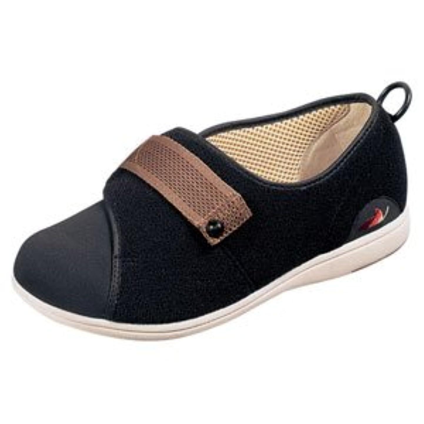 分解する照らすピーブ[ムーンスター] スニーカー (パステル405) メンズ/レディース リハビリ 介護靴 デイケアタイプ シューズ 靴 お取り寄せ商品ブラック24.0cm