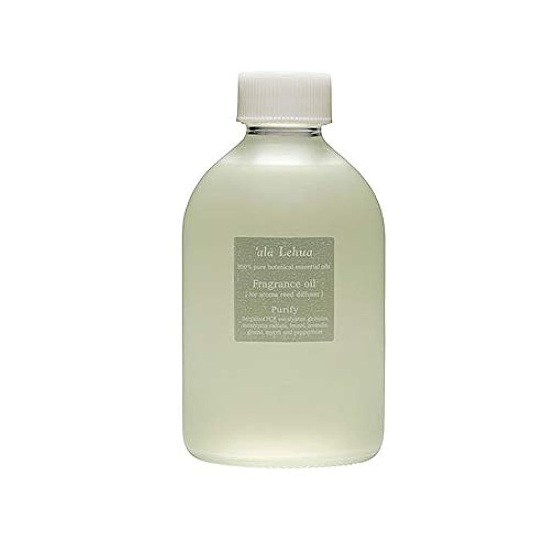 手順精神的に突破口`ala Lehua (アラレフア) フレグランスオイル 250ml purify