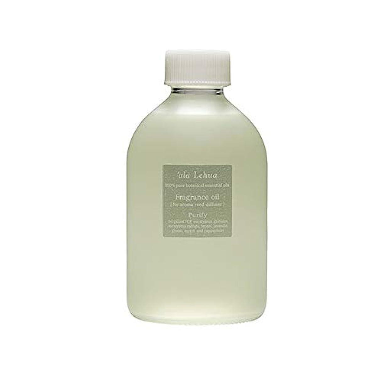 入場卒業遺伝的`ala Lehua (アラレフア) フレグランスオイル 250ml purify