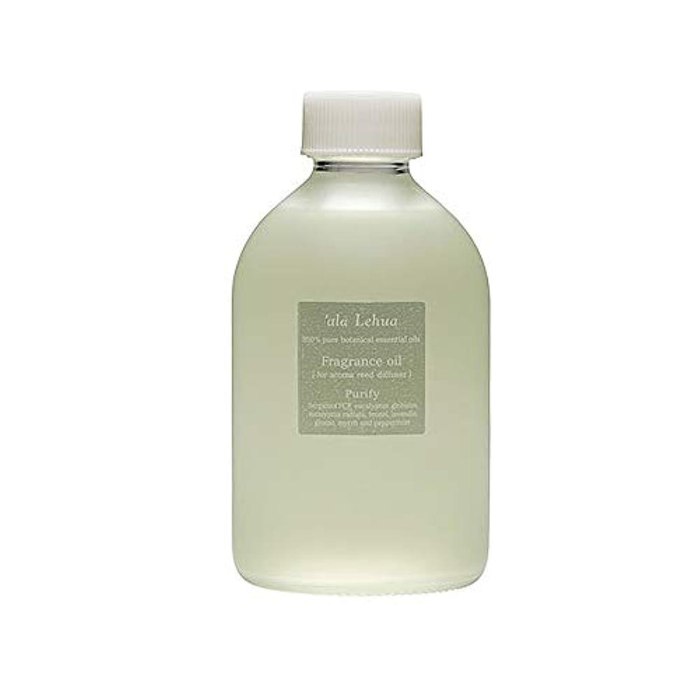 芸術隣接する見る`ala Lehua (アラレフア) フレグランスオイル 250ml purify