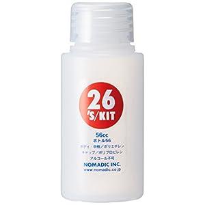 [ノーマディック]詰め替え容器 S/KIT SK-26 ボトル56