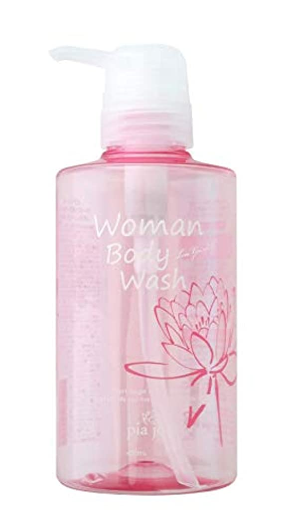 分注する好戦的なピン関西酵素 pia jour(ピアジュール) Woman Body Wash(ウーマンボディウォッシュ)リキッドボディウォッシュ400mL