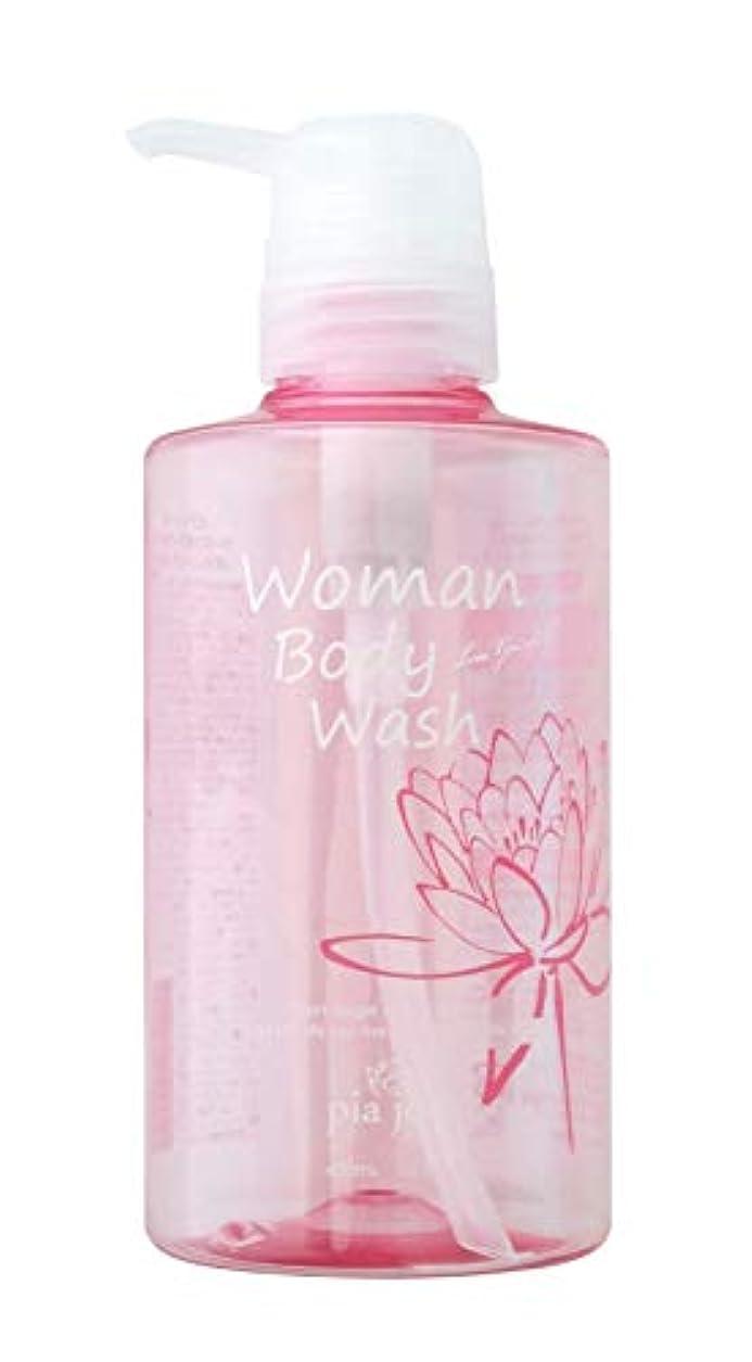 恐怖症涙イライラする関西酵素 pia jour(ピアジュール) Woman Body Wash(ウーマンボディウォッシュ)リキッドボディウォッシュ400mL