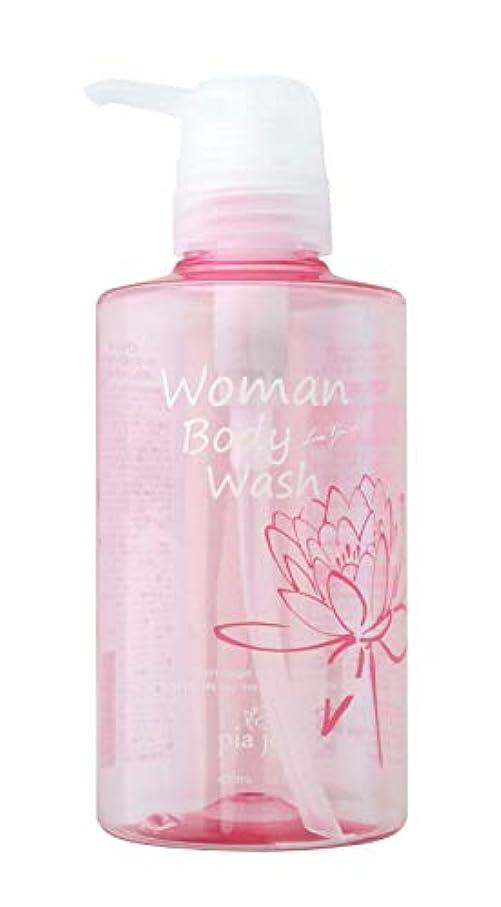 電気陽性高める後ろ、背後、背面(部関西酵素 pia jour(ピアジュール) Woman Body Wash(ウーマンボディウォッシュ)リキッドボディウォッシュ400mL