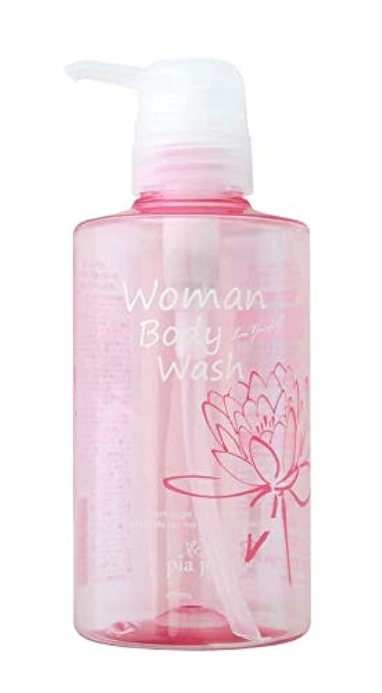 魔女チャーミング専門用語関西酵素 pia jour(ピアジュール) Woman Body Wash(ウーマンボディウォッシュ)リキッドボディウォッシュ400mL