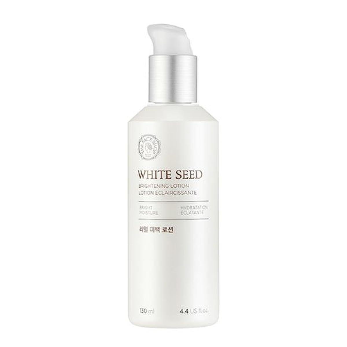 トチの実の木抽象化バングラデシュザフェイスショップ(THEFACESHOP) ホワイトシードビライトニングローション 乳液 WHITE SEED BRIGHTNING LOTION 130ml
