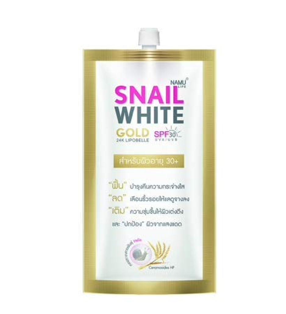 欠点ボットトーンSnail White Gold SPF 30 / PA +++ Size 7 ml.