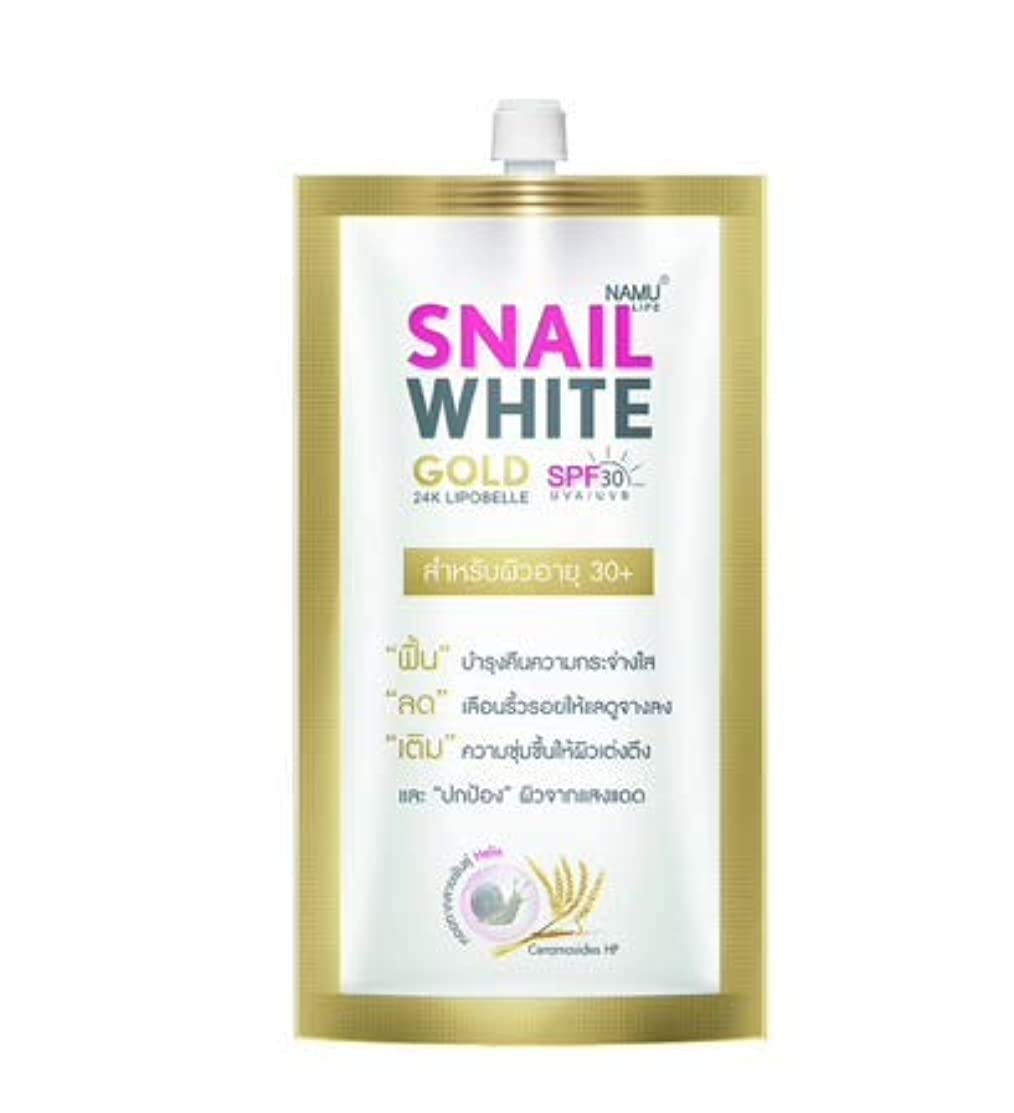 傾斜雑品手綱Snail White Gold SPF 30 / PA +++ Size 7 ml.