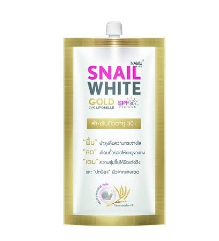 キルスゴミ思慮のないSnail White Gold SPF 30 / PA +++ Size 7 ml.