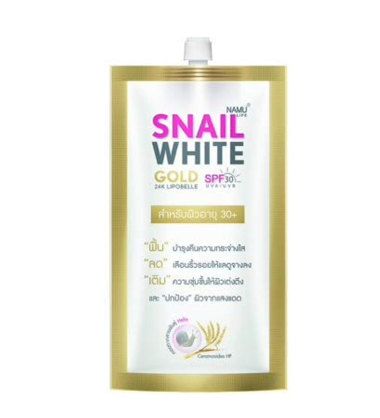 制限されたステップ中にSnail White Gold SPF 30 / PA +++ Size 7 ml.