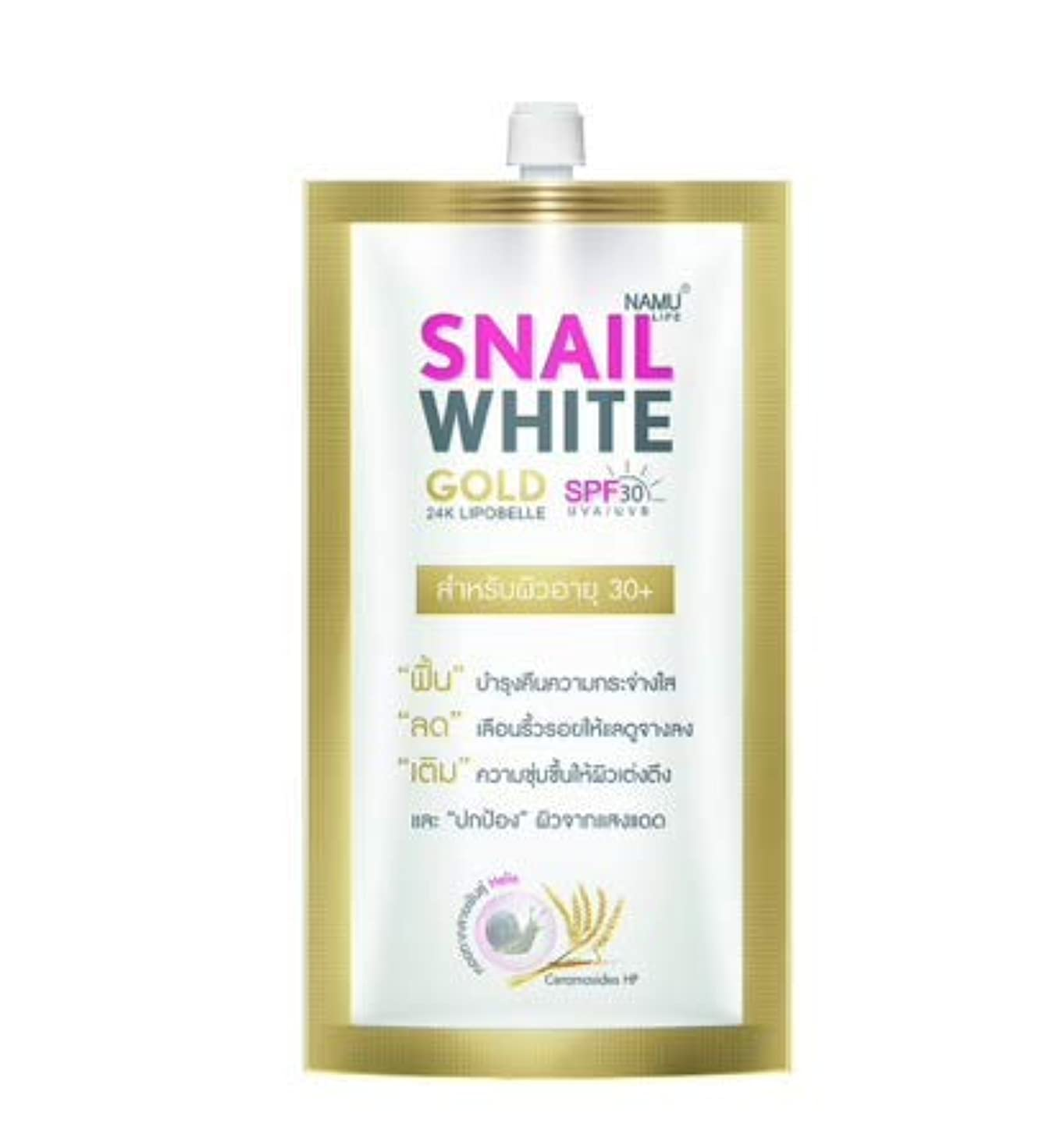 Snail White Gold SPF 30 / PA +++ Size 7 ml.