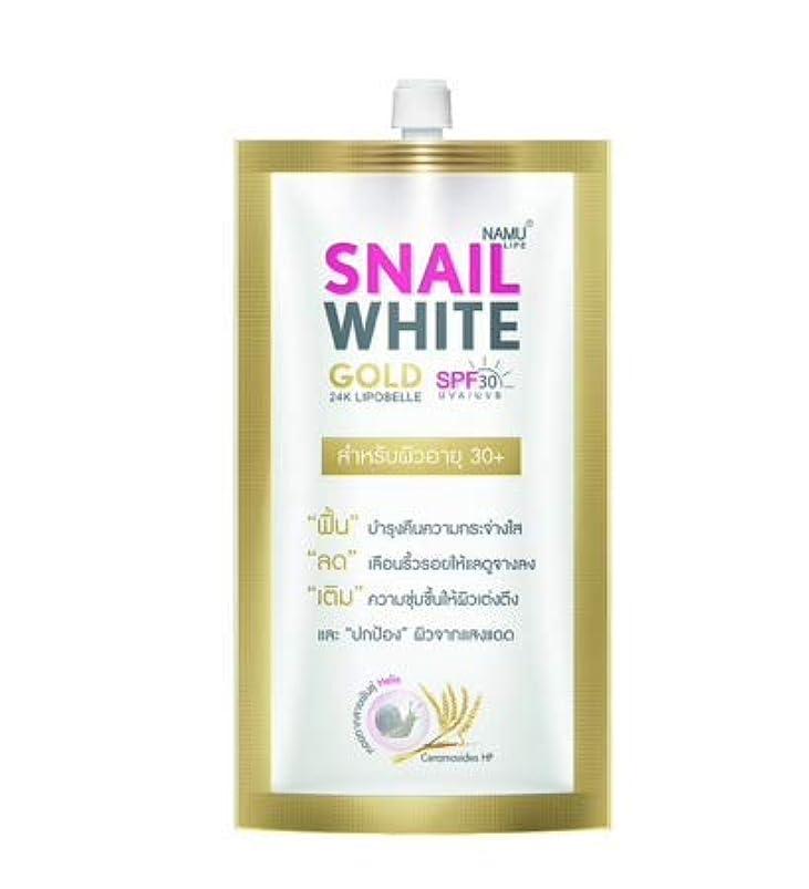 幻影努力服を洗うSnail White Gold SPF 30 / PA +++ Size 7 ml.