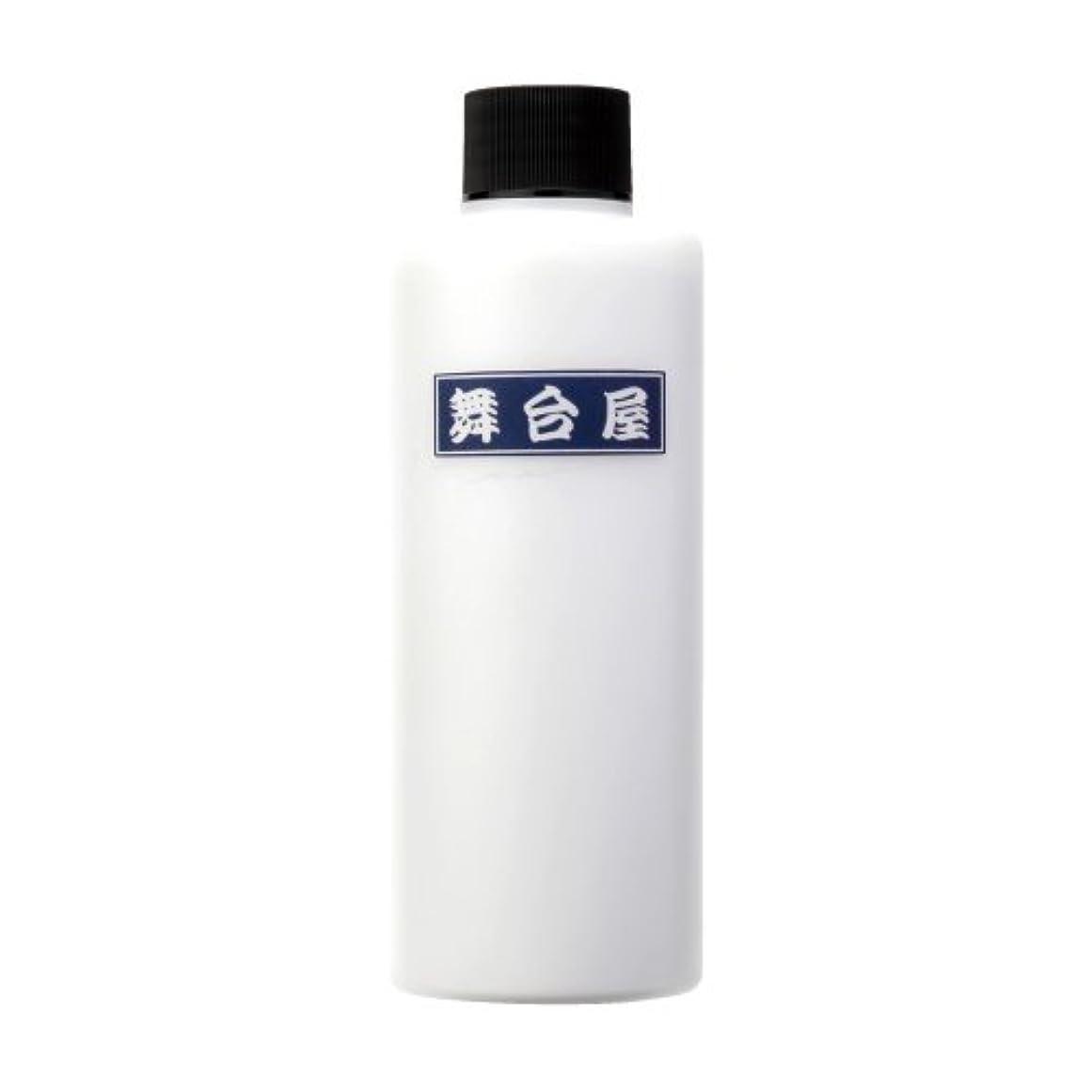 神聖科学的換気する舞台屋 水白粉(みずおしろい)200ml