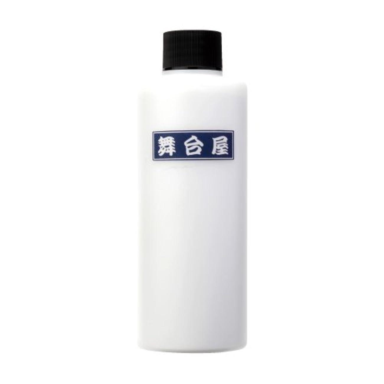 服を片付ける雨のポケット舞台屋 水白粉(みずおしろい)200ml