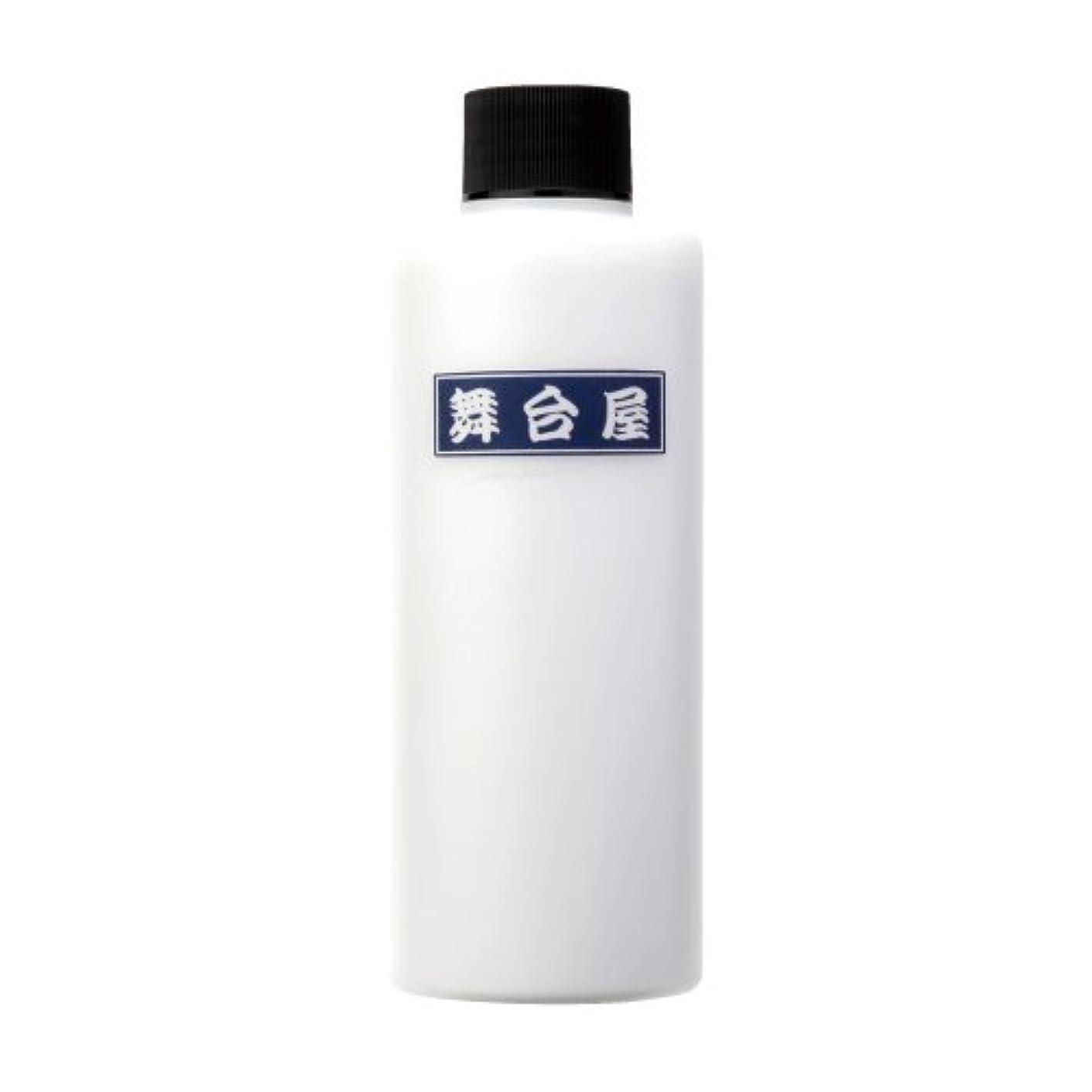 リース印象的マチュピチュ舞台屋 水白粉(みずおしろい)200ml