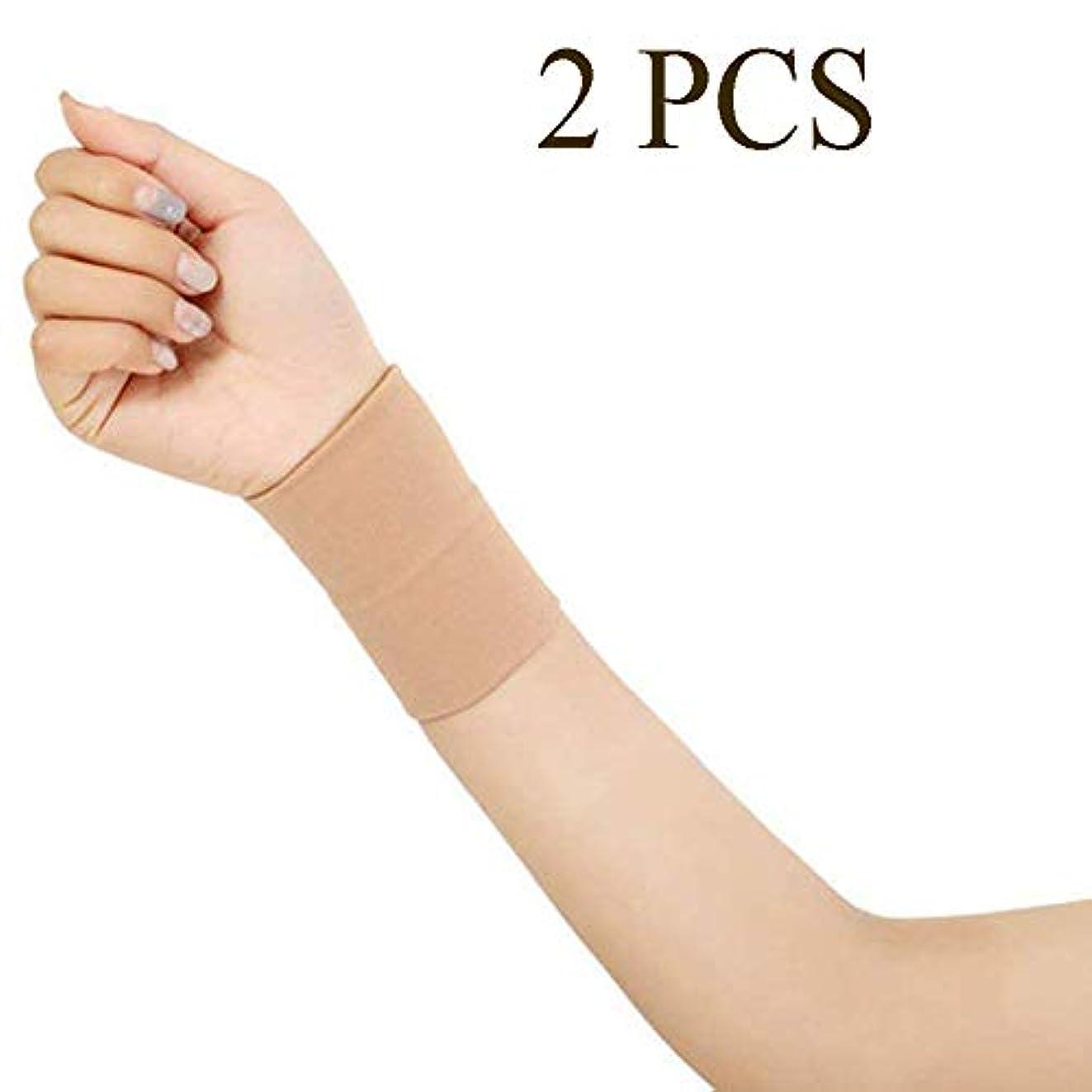 テスピアン怠けたタイプテニスジムスポーツ腱鞘炎関節痛1ペアのための手首のサポート圧縮手首スリーブブレースサポート回復ブレースラップスリーブユニセックス,XL