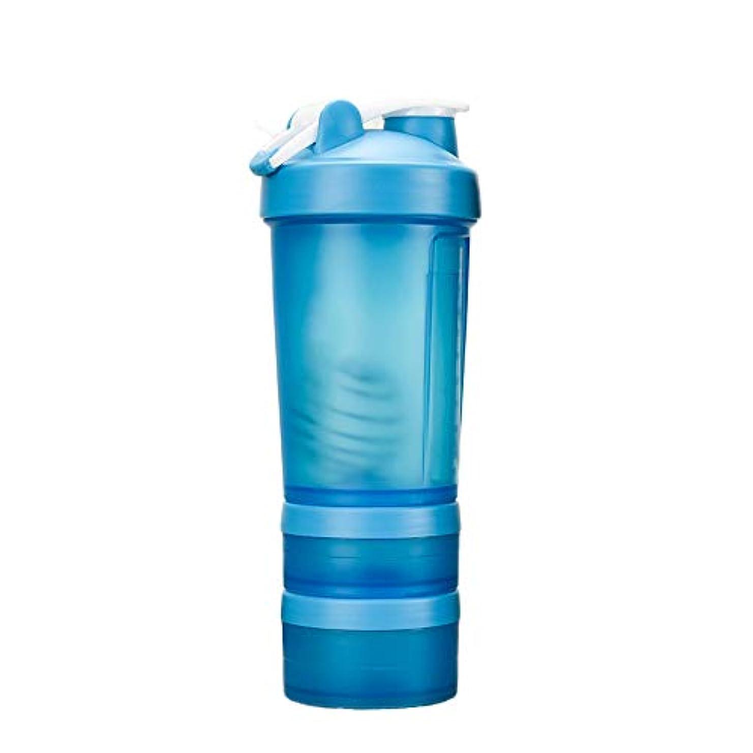 アルネなかなか甥650ml シェーカーボトルフィットネスプロテインミキサーカッププラスチックスポーツレイヤリングケトルとカプセルボックススカラボールとスケール表示屋外カフェバーオフィス栄養,Blue