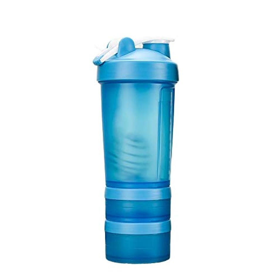 トリクルギャザー階下650ml シェーカーボトルフィットネスプロテインミキサーカッププラスチックスポーツレイヤリングケトルとカプセルボックススカラボールとスケール表示屋外カフェバーオフィス栄養,Blue