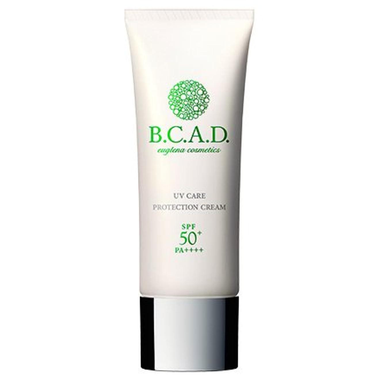 平らにする香り未使用B.C.A.D.UVケアプロテクションクリーム 日焼け止め 40g ユーグレナ