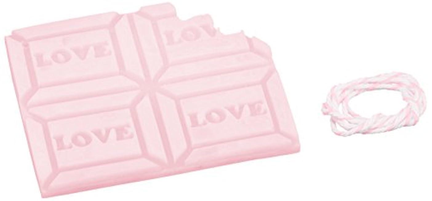 弾性牽引正確さGRASSE TOKYO AROMATICWAXチャーム「板チョコ(LOVE)」(PI) ゼラニウム アロマティックワックス グラーストウキョウ