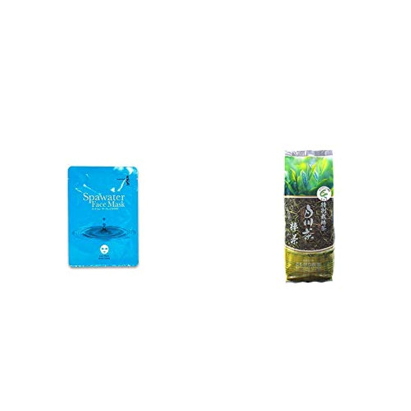 ドーム奪う請う[2点セット] ひのき炭黒泉 スパウォーターフェイスマスク(18ml×3枚入)?白川茶 特別栽培茶【棒茶】(150g)