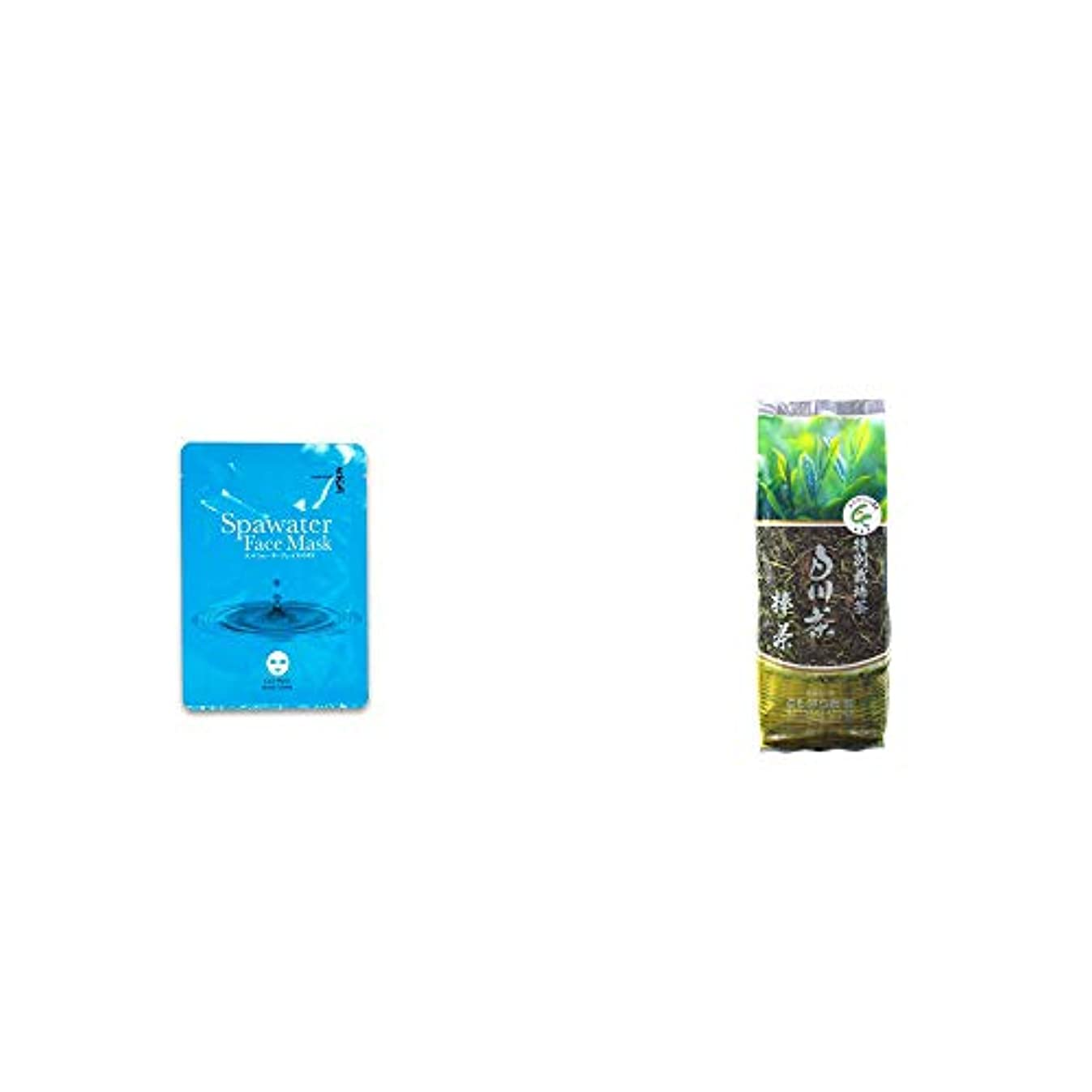 かんたん操作チケット[2点セット] ひのき炭黒泉 スパウォーターフェイスマスク(18ml×3枚入)?白川茶 特別栽培茶【棒茶】(150g)