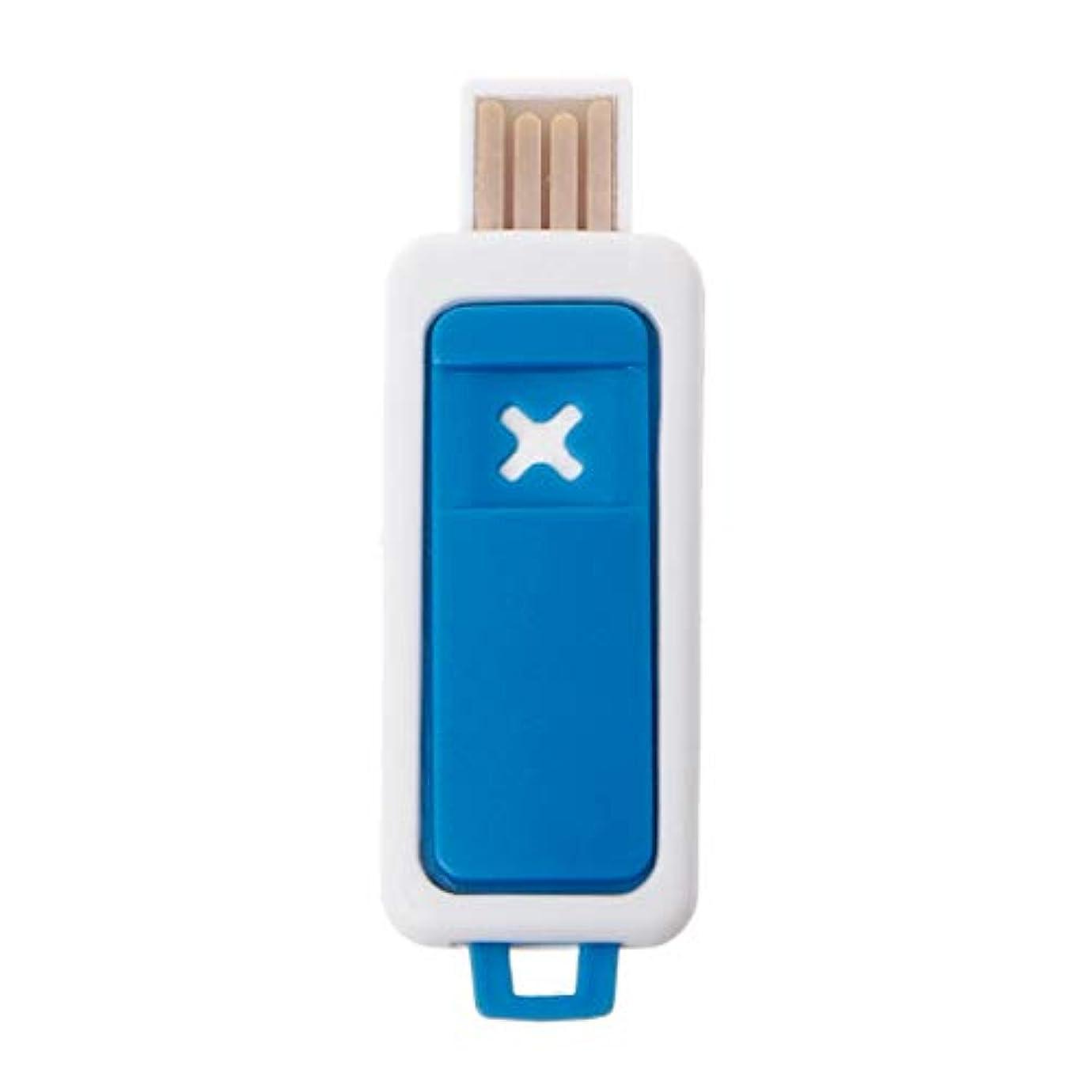 ユーモアまた明日ね啓発するSimpleLife ポータブルミニエッセンシャルオイルディフューザーアロマUSBアロマセラピー加湿器デバイス(ブルー2.3x6.7cm / 0.91x2.64in)