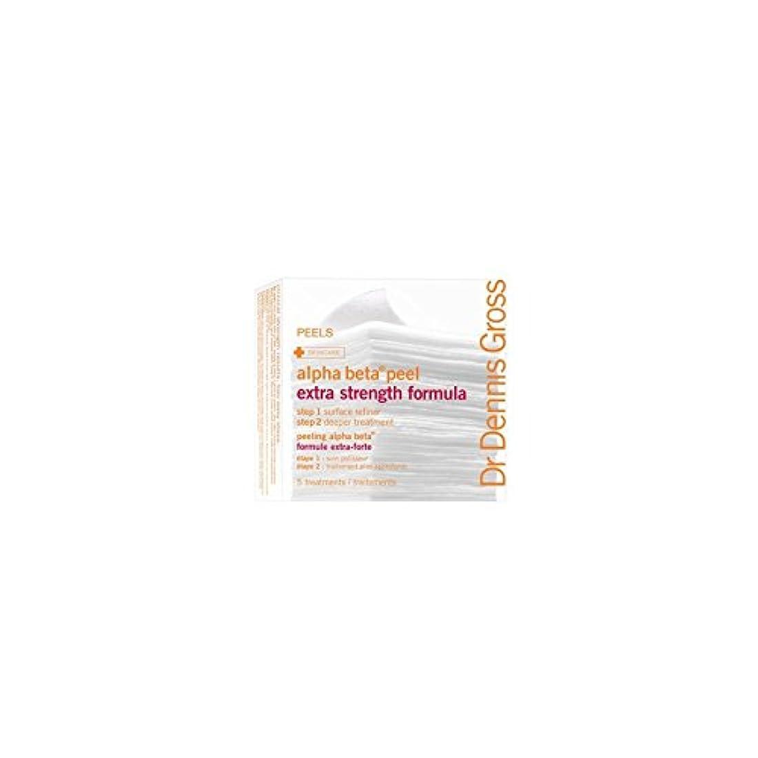 ビリー採用印をつけるデニスグロス余分な強度アルファベータピール - 余分な強さ(5 ) x4 - Dr Dennis Gross Extra Strength Alpha Beta Peel - Extra Strength (5 Packettes...
