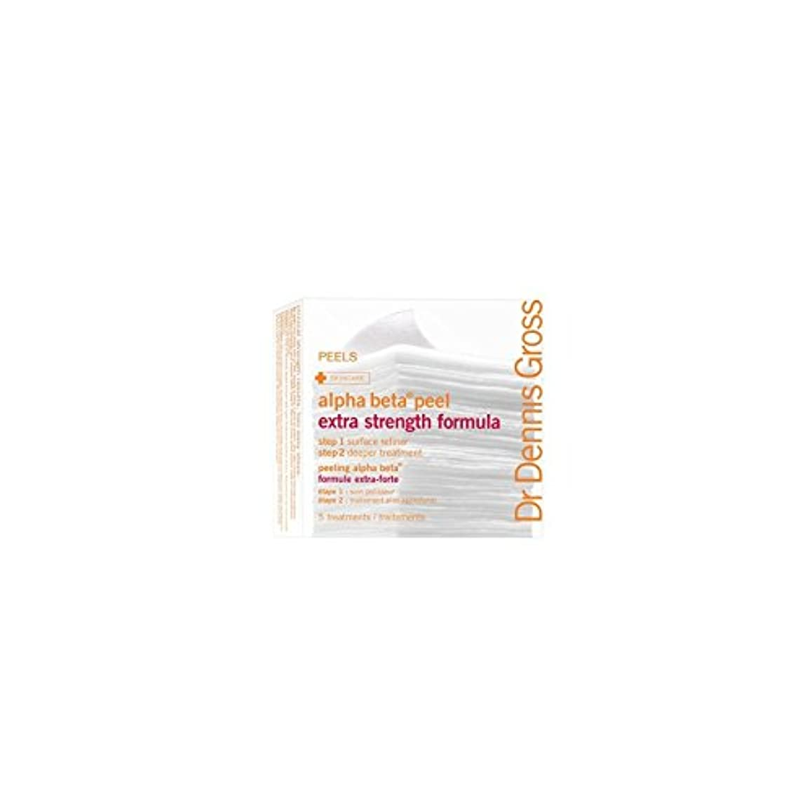 異邦人つぼみスパイラルDr Dennis Gross Extra Strength Alpha Beta Peel - Extra Strength (5 Packettes) (Pack of 6) - デニスグロス余分な強度アルファベータピール - 余分な強さ(5 ) x6 [並行輸入品]