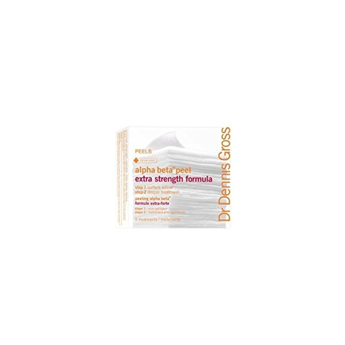 カート寛大さ刺繍Dr Dennis Gross Extra Strength Alpha Beta Peel - Extra Strength (5 Packettes) (Pack of 6) - デニスグロス余分な強度アルファベータピール...