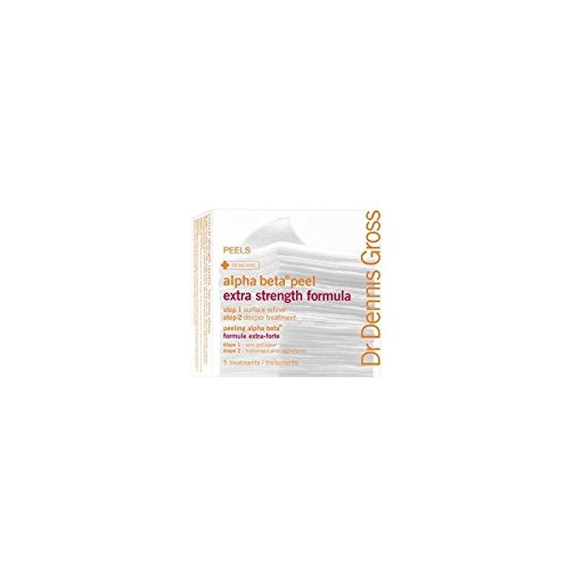 溶かす常にセンターデニスグロス余分な強度アルファベータピール - 余分な強さ(5 ) x2 - Dr Dennis Gross Extra Strength Alpha Beta Peel - Extra Strength (5 Packettes...