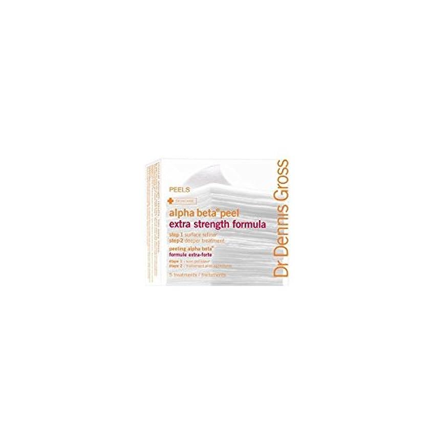 メニューうぬぼれ安全性デニスグロス余分な強度アルファベータピール - 余分な強さ(5 ) x4 - Dr Dennis Gross Extra Strength Alpha Beta Peel - Extra Strength (5 Packettes...