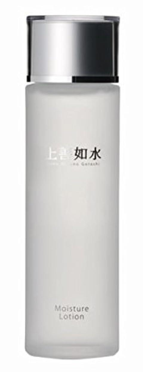 高揚した振動する鼻上善如水 モイスチャーローション 150ml