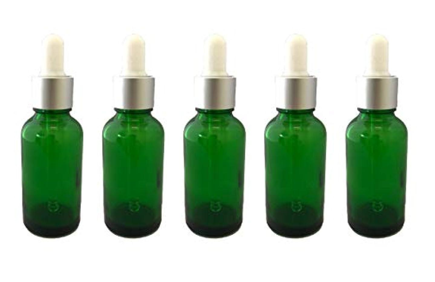 (m-stone)遮光瓶 アロマオイル エッセンシャルオイル 精油 保存用 ガラス ボトル スポイト付き 5本セット 30ml
