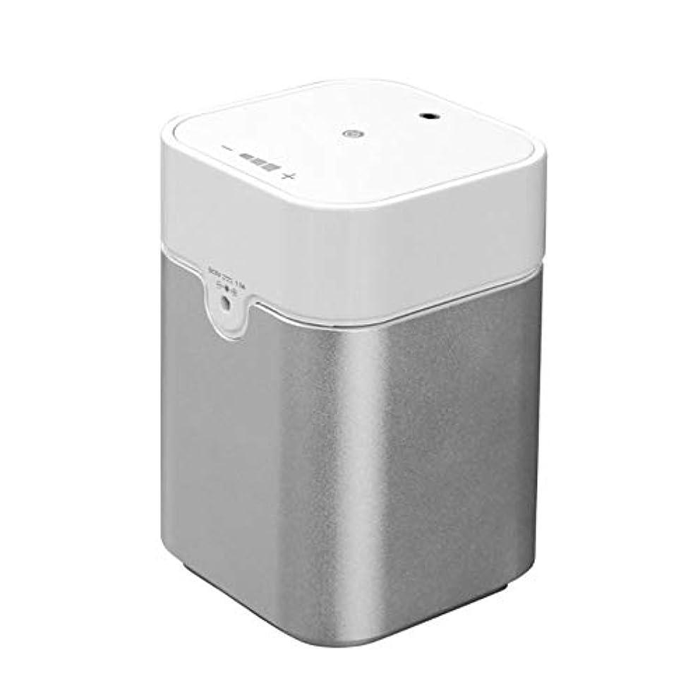 硬化する一目固めるアロマディフューザー アロマオイル アロマバーナー アロマライト ホテル ヨガ室 整体院人気 ネブライザー式 タイマー機能 量調整可能 小型 水を使わない ダイレクトオイル 製油瓶直噴式 超音波式 USB 卓上 油性 水性 静音 充電式