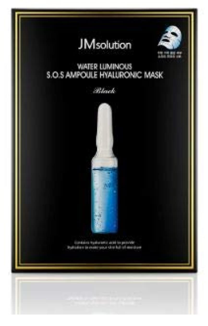 ピアノ話す比類なきJMsolution Water Luminous S.O.S Ampoule Hyaluronic Mask Black 30ml*10ea [並行輸入品]