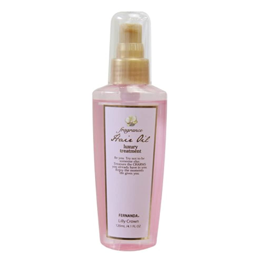 楕円形実装するおびえたFERNANDA(フェルナンダ) Hair Oil Lilly Crown (ヘアーオイル リリークラウン)