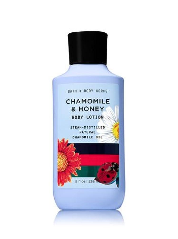 パレード脅迫極地【Bath&Body Works/バス&ボディワークス】 ボディローション カモミール&ハニー Body Lotion Chamomile & Honey 8 fl oz/236 mL [並行輸入品]