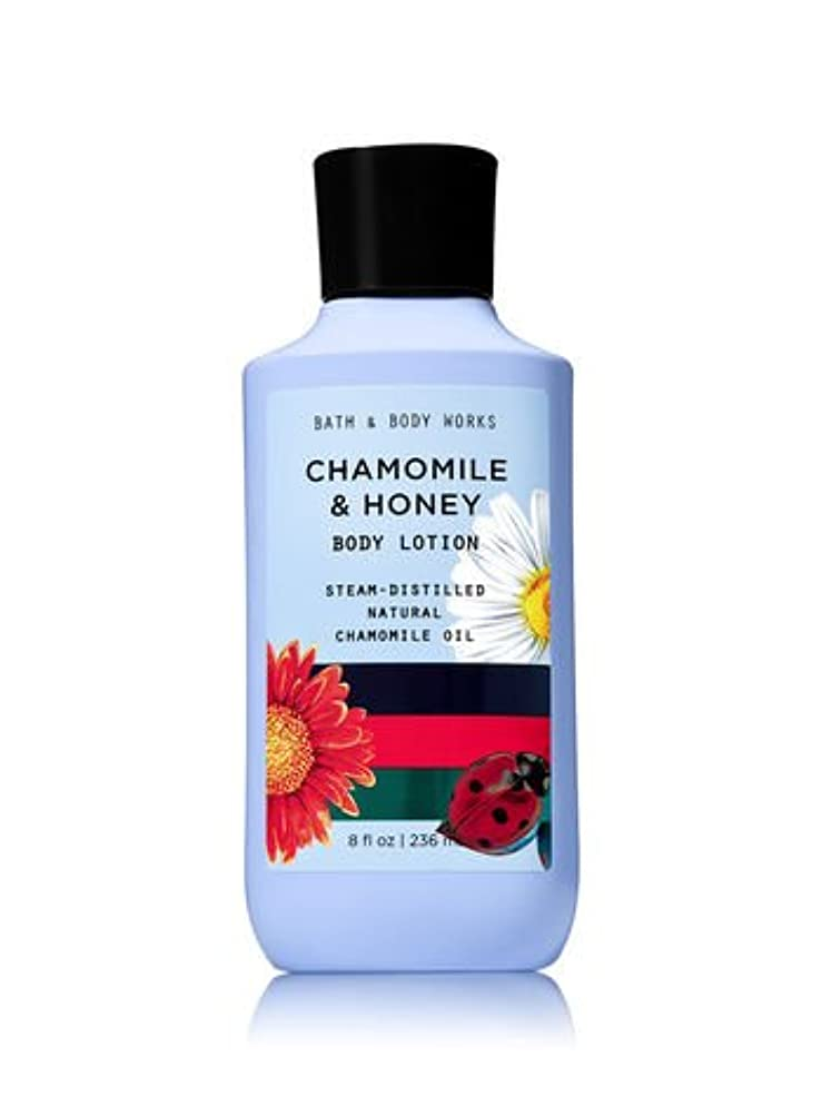 ハイブリッドのためますます【Bath&Body Works/バス&ボディワークス】 ボディローション カモミール&ハニー Body Lotion Chamomile & Honey 8 fl oz/236 mL [並行輸入品]