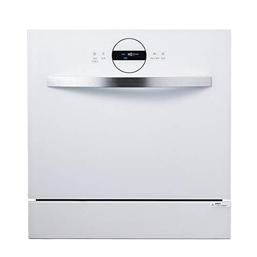 同情的サーバ逃げる食洗機 器洗い機 食器洗い機ポータブル皿洗い機カウンター食器洗い機ビルトイン食器洗い乾燥機二つに一つ1380Wの高温度殺菌と乾燥大容量 (Color : White)