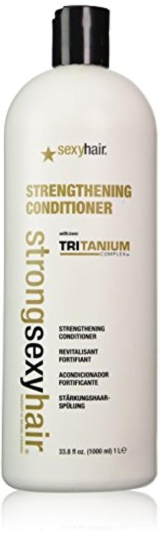 現代記念染色Strong Sexy Hair Strengthening Conditioner