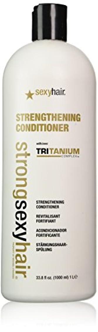 シビックいいねシャープStrong Sexy Hair Strengthening Conditioner