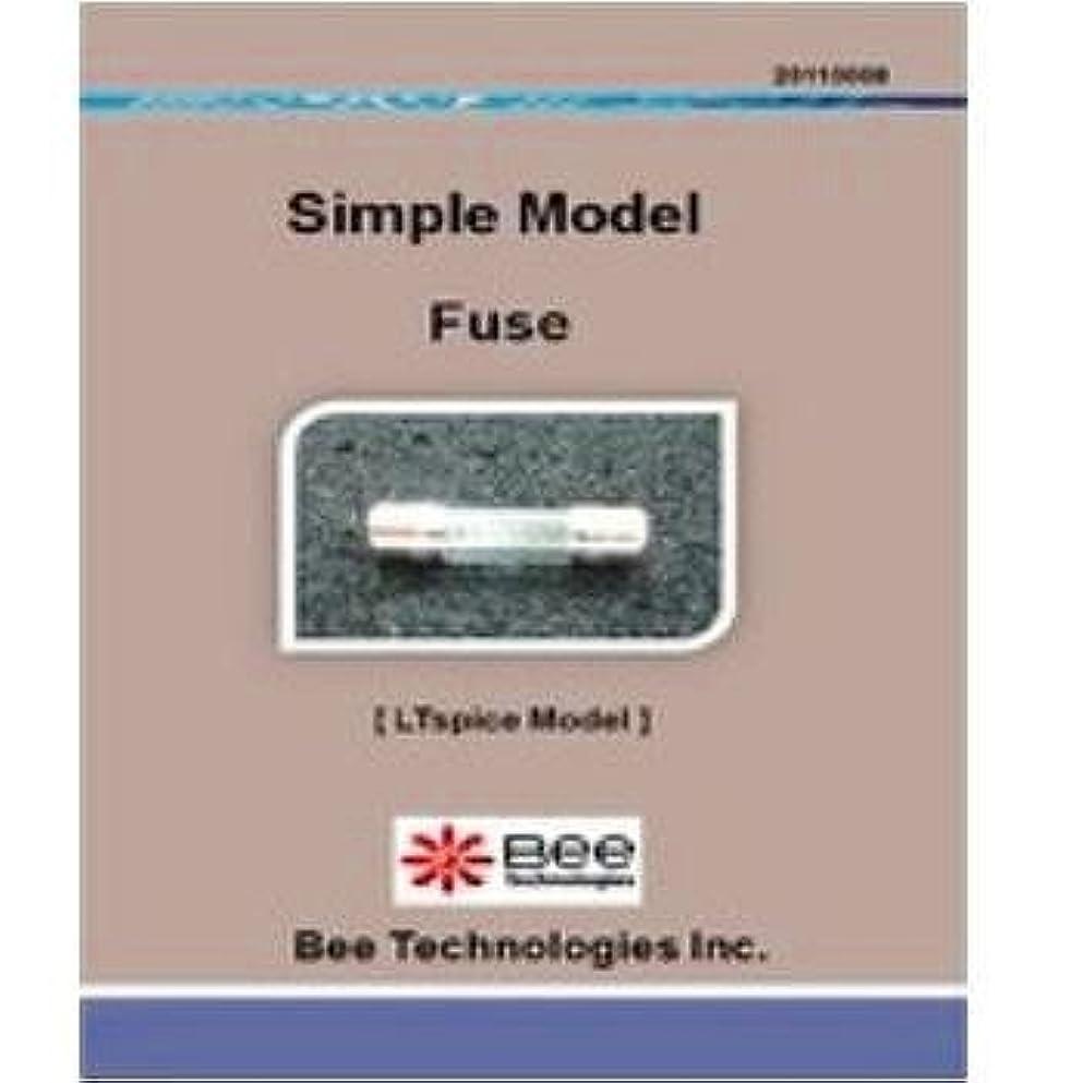 スローガン受け継ぐ値するBee Technologies ヒューズモデル LTspice版 【SM-017】